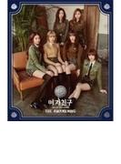 4th Mini Album: THE AWAKENING (MILITARY VER.)【CD】