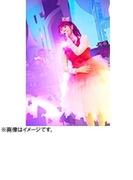 竹達彩奈LIVE2016-2017 Lyrical Concerto (DVD)【DVD】