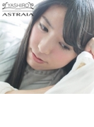 Astraia【CD】