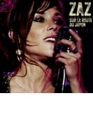 Sur La Route (Japan Tour Edition)【CD】