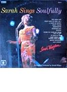 Sarah Sings Soulfully (Ltd)【SHM-CD】