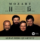 弦楽四重奏曲第14番、第15番 アルバン・ベルク四重奏団【Hi Quality CD】