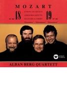 弦楽四重奏曲第18番、第19番『不協和音』 アルバン・ベルク四重奏団【Hi Quality CD】