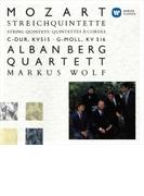 弦楽五重奏曲第3番、第4番 アルバン・ベルク四重奏団、マルクス・ヴォルフ【Hi Quality CD】