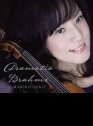 Violin Sonata, 1, 2, 3, : 千住真理子(Vn) 丸山滋(P) +c.schumann【SHM-CD】
