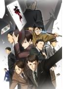 TVアニメ「ジョーカー・ゲーム」ドラマCD 〝もしも″だらけのパロディBOX