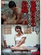 何も知らない!?女の娘を盗撮SEX!!そのままフライング投稿!!vol.8【激安アウトレット】【DVD】