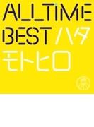 All Time Best ハタモトヒロ 【初回限定はじめまして盤】【CD】