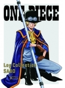 ONE PIECE Log Collection SABO【DVD】 4枚組
