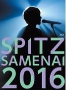 """SPITZ JAMBOREE TOUR 2016 """"醒 め な い"""" 【初回限定盤】(Blu-ray+2CD)【ブルーレイ】 3枚組"""