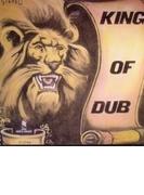 King Of Dub【CD】
