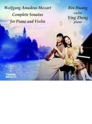 ヴァイオリン・ソナタ全曲 ビン・ファン、イン・ツェン(4CD)【CD】 4枚組