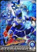 スーパー戦隊シリーズ::宇宙戦隊キュウレンジャー VOL.3【DVD】