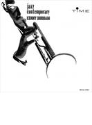 Jazz Contemporary (Rmt)(Ltd)【CD】