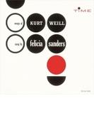 Songs Of Kurt Weill (Rmt)(Ltd)【CD】