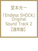KOICHI DOMOTO 「Endless SHOCK」Original Sound Track 2【CD】