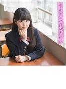 イマココ/月がきれい 【初回限定盤】(+DVD)【CDマキシ】 2枚組