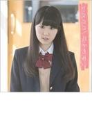 イマココ/月がきれい【CDマキシ】