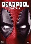 デッドプール【DVD】