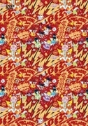 幕神アリーナツアー2017 電波良好Wi-Fi完備!& in 日本武道館 ~またまたここから夢がはじまるよっ!~ 【初回限定盤 豪華BOX仕様】(DVD)【DVD】 2枚組
