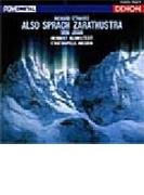 『ツァラトゥストラはかく語りき』『ドン・ファン』 ヘルベルト・プロムシュテット&シュターツカペレ・ドレスデン【Hi Quality CD】
