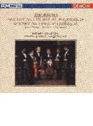 弦楽六重奏曲第1番、第2番、コチアン四重奏団、スメタナ四重奏団員【Hi Quality CD】