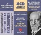 La Voie De La Conscience - Histoire De La Philosophie【CD】 4枚組