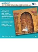 『後宮からの逃走』全曲 ニコラウス・アーノンクール&チューリッヒ歌劇場、イヴォンヌ・ケニー、マッティ・サルミネン、他(1985 ステレオ)(2CD)【CD】 2枚組