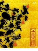 椎名林檎と彼奴等がゆく 百鬼夜行2015 (Blu-ray)【ブルーレイ】 2枚組