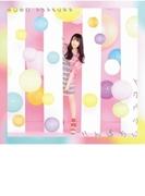トクベツいちばん!! 【初回生産限定盤】(+DVD)【CDマキシ】