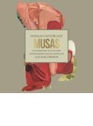 Musas (Un Homenaje Al Folclore Latinamerica En)【CD】