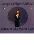 Raggae Hot Rocks Dub【CD】