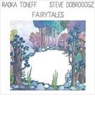 Fairytales (The Original Master Edition)【CD】