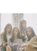 5th Mini Album: Girl's Day Everyday