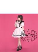 Tiny Tiny / 水色のFantasy 【初回限定盤A】(+DVD)