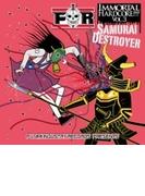 IMMORTAL HARDCORE!!!! VOL3 -SAMURAI DESTROYER-【CD】