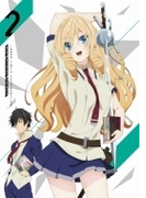 武装少女マキャヴェリズム 第2巻【限定版】【DVD】