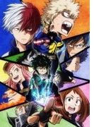 僕のヒーローアカデミア 2nd Vol.7 Blu-ray