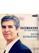 ラフマニノフ:ピアノ・ソナタ第2番、第1番、チャイコフスキー/ラフマニノフ編:子守歌 ルステム・ハイルディノフ