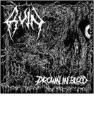Drown In Blood【CD】