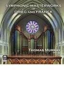 フランク:交響曲、グリーグ:ホルベルク組曲(オルガン版) トーマス・マレイ【CD】