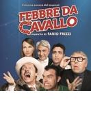 Febbre Da Cavallo: La Commedia Musicale【CD】