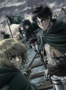 TVアニメ「進撃の巨人」Season2 Vol.1【ブルーレイ】 2枚組