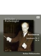 交響曲第5番『運命』、第6番『田園』 ヴィルヘルム・フルトヴェングラー&ベルリン・フィル(1954)
