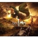 Fate / Zero Original Soundtrack【CD】 3枚組