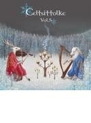 Celtsittolke Vol.5 関西ケルト アイリッシュ コンピレーションアルバム【CD】