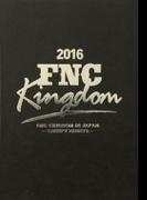 2016 FNC KINGDOM IN JAPAN -CREEPY NIGHTS- 【完全生産限定盤】(5DVD)【DVD】 5枚組