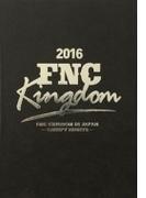 2016 FNC KINGDOM IN JAPAN -CREEPY NIGHTS- 【完全生産限定盤】(3Blu-ray)【ブルーレイ】 3枚組