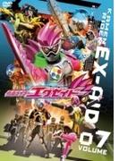 仮面ライダー エグゼイド Vol.7【DVD】