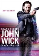 ジョン・ウィック【期間限定価格版】【DVD】